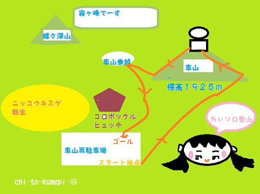 ちぃソロ無題.png