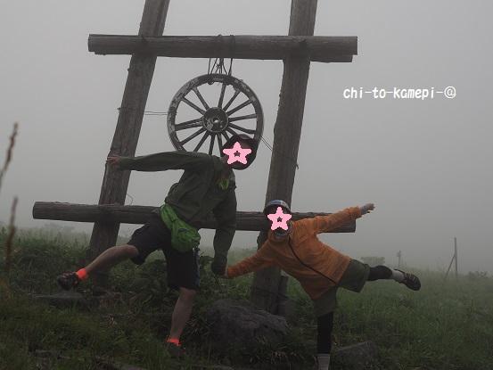 わっしょいP7152554霧だ.jpg