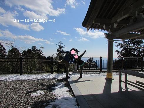 山頂IMG_3361.jpg