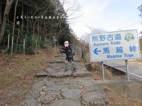IMG_3445登山口.jpg