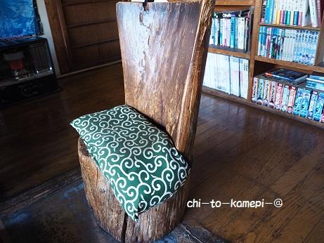 P5111125椅子.jpg