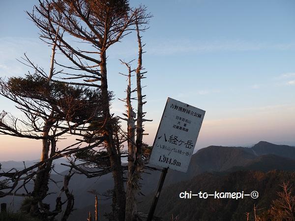 P6031638山頂.jpg
