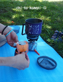 P7152651コーヒー.jpg