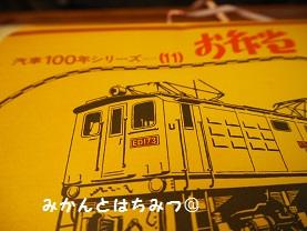 PC295902.JPG